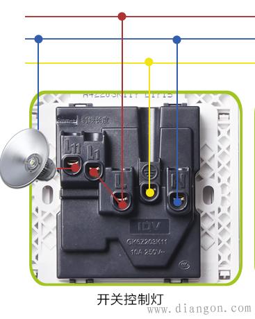 5孔插座带一个开关面板接线图