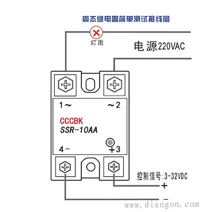 接线图   固态继电器是近代利用电子器件组成的一种新型无触点电子