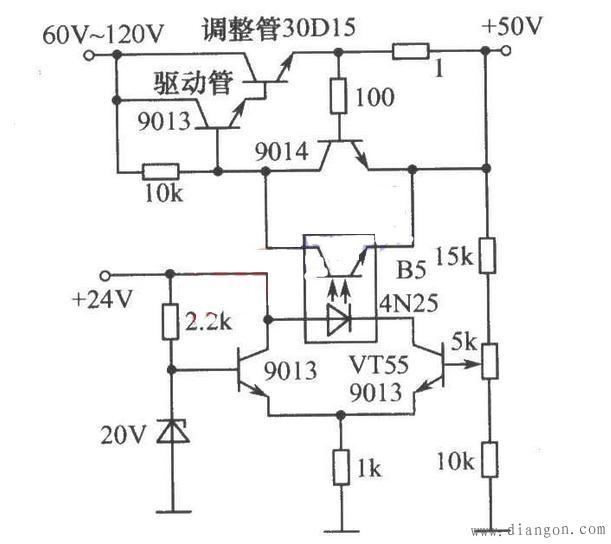 首先要为大家分享的,是一种利用光耦合器设计的可逆计数显示电路,该电路图的电路系统如下图图1所示。    在图1所展示的这种光耦合器可逆计数显示电路中,其系统主要利用光耦器件作为光传感器进行制作,完成后可对不同运行方向的物件进行自动加减计数,适用于自动流水生产物件进行计数统计。   该电路系统的工作原理可以总结为:在这一可逆计数显示电路中,所选择的光耦器件为反射式光耦器件,红外发光二极管和光敏三极管里35夹角封装为一体,其交点在距光耦合器5mm处。当该电路接通并进行工作时,红外发光二极管发出的红外光若被