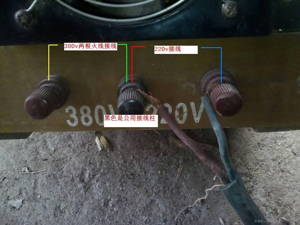 电焊机220与380的接法