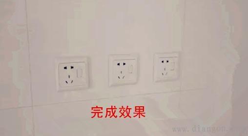 家用硬电线怎么接 家用电线接法图解