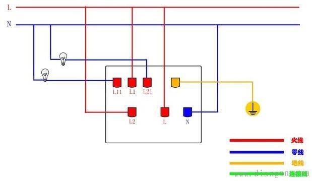 双开多控开关(面板上有两个键,每个键都对应6个接线柱) 双开多控开关