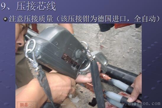 电缆中间接头制作方法_高压电缆中间接头做法图解图片