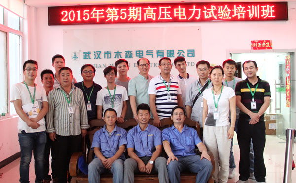 第5届高电压试验技术培训班