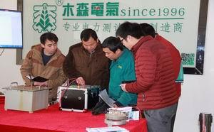 第7届高电压试验技术培训班