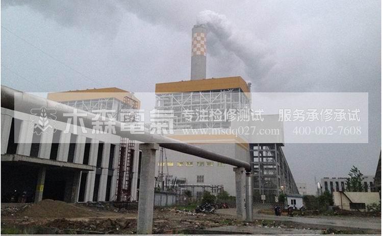 黑龙江火力发电厂一公司