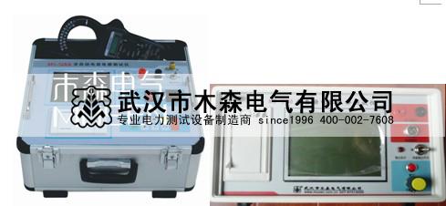 凤凰山,宜昌,龙泉,不拆线电容电感测试