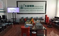 承修承试设备供应商
