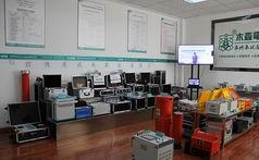 四级承试设备展区