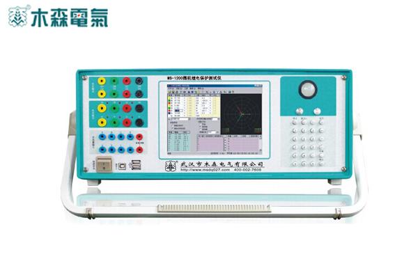 微机继电保护测试仪(12相)