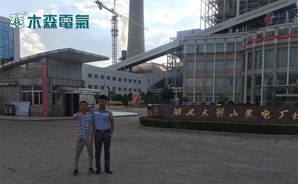 660MW发电机交流耐压试验现场大别山发电厂