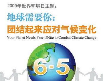 低碳的经济藻类_如何发展低碳经济