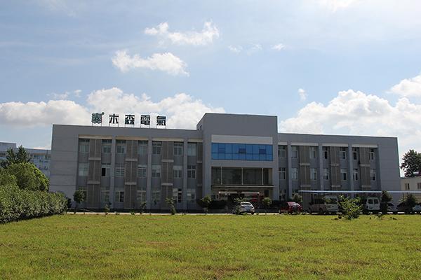 武汉市木森电气有限公司劳动节放假通知