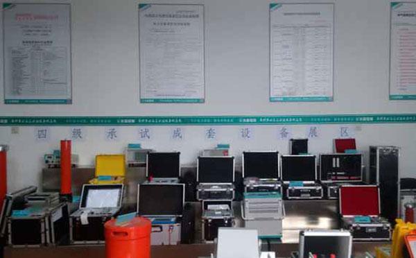 河北四级承试电力试验设备交付验收