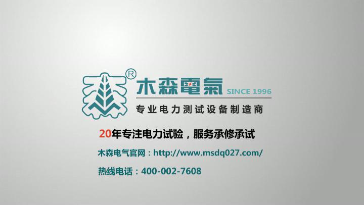 http://www.musen.com.cn/uploadfile/2016/1025/20161025113604451.png
