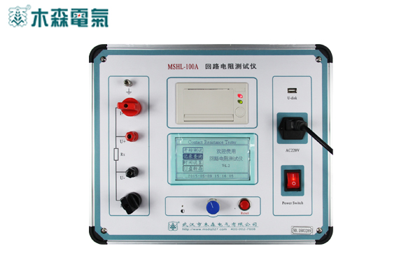 山东省承装(修、试)电力设施许可证承试五级试验设备MSHL-100A  回路电阻测试仪