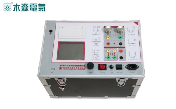 山东省承装(修、试)电力设施许可证承试五级试验设备 MS-601D 互感器伏安特性测试仪