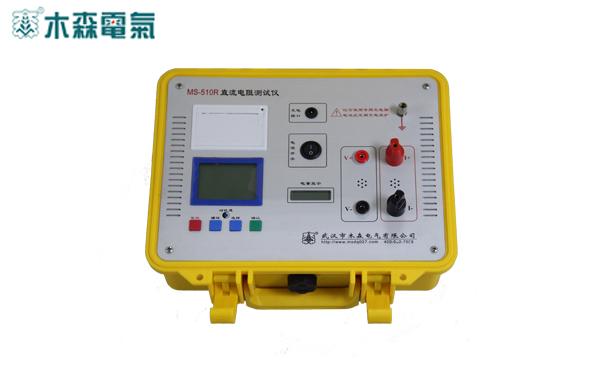 山东省承装(修、试)电力设施许可证承试五级试验设备MS-520 变压器直流电阻测试仪