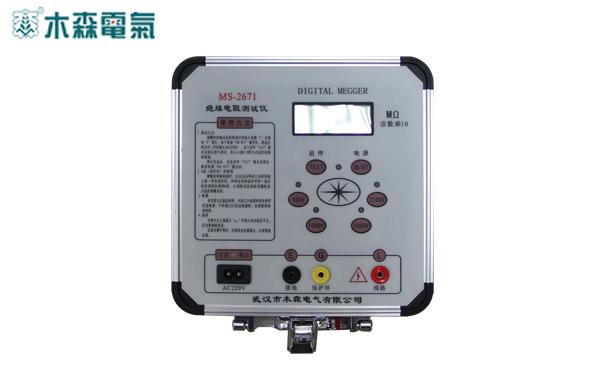 山东省承装(修、试)电力设施许可证承试五级试验设备 MS2671F数字兆欧表