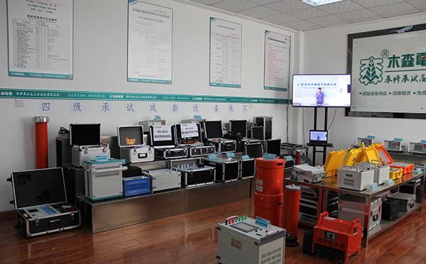 山东省承装(修、试)电力设施许可证承试五级试验设备5级承试成套试验设备
