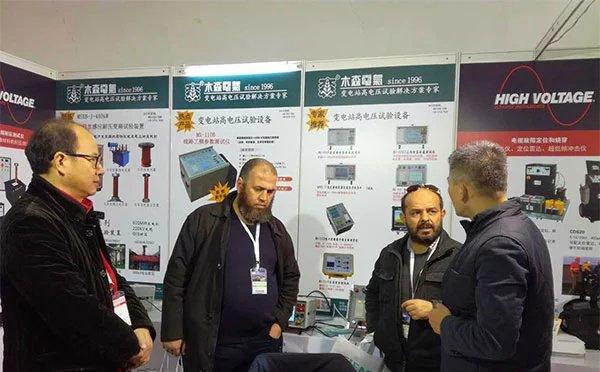 中国国际电力电工展 / 上海国际电力电工展 (EP China / EP Shanghai)由中国电力企业联合会主办、雅式展览服务有限公司协办,始于1986年,现每年轮流在北京和上海举行。 不仅是国内电力行业中历史最悠久、规模最大之展会,而且是国内唯一获得全球展览业协会认可(UFI Approved Event)、最多国际品牌参与的专业电力电工展示。 武汉市木森电气有限公司应中国国际电力电工展(EP)邀请,成功入驻2016年中国国际电力电工展(EP)参展国际展区,展位号1A1C48