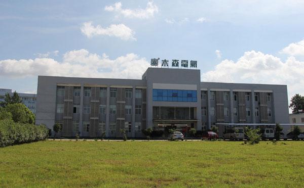 武汉市木森电气有限公司外景