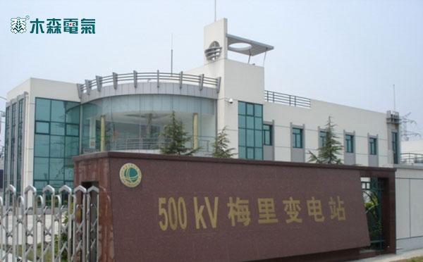 500kV变压器介损测试报告试验变电站
