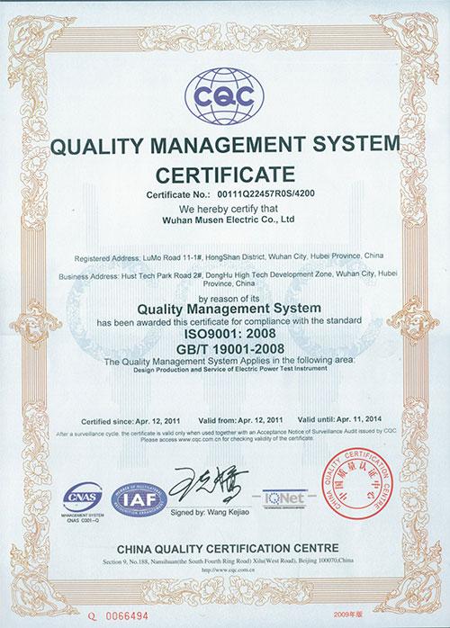 CQC质量管理体系ISO9001.2008认证证书
