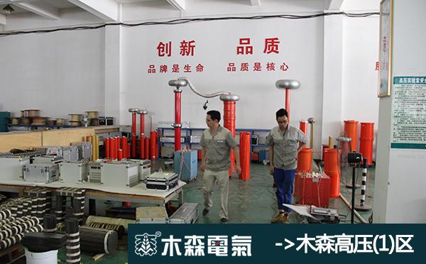 电缆耐压测试验装置生产厂家木森电气