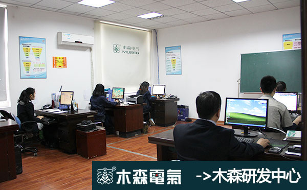 安徽直流电阻测试仪生产厂家木森电气研发中心