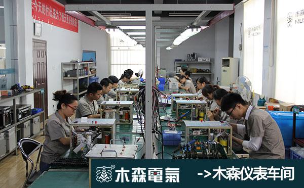 浙江直流电阻测试仪生产车间