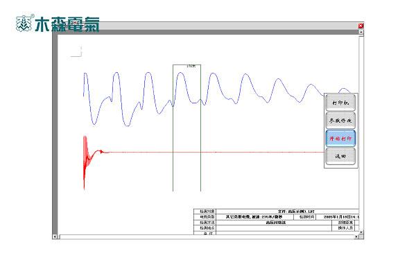 云南220kV电缆故障检测仪打印输出文件格式
