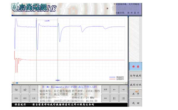 陕西35kV电缆故障检测冲击高压闪络法预置界面示意图