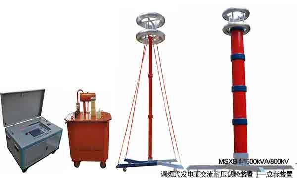 浙江660MW调频串联谐振试验装置