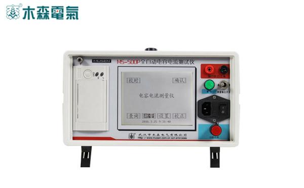 江苏开口三角电容电流测试仪