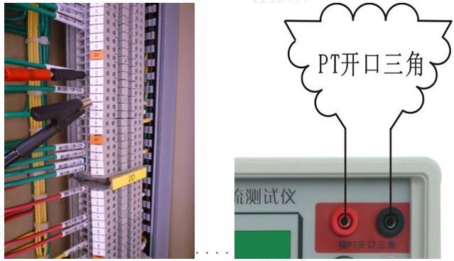 江苏开口三角电容电流测试仪测量接线图