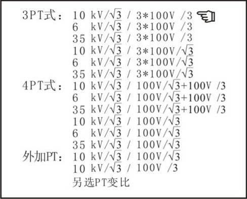 江苏开口三角电容电流测试仪测量操作界面02