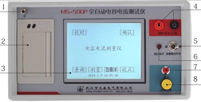 北京开口三角法电容电流测试仪面板介绍