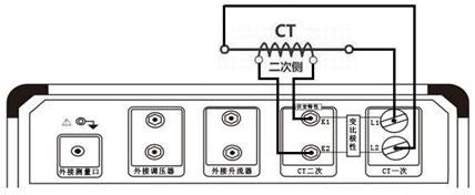 湖北互感器测试仪CT单机变比极性试验接线