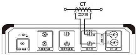 CT互感器测试仪伏安特性单机试验接线图