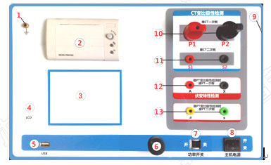 河南多功能互感器仪器面板