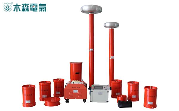 陕西110kV电缆耐压试验装置