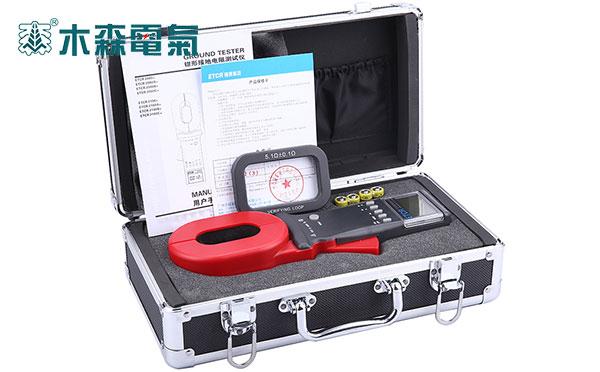 河北钳形接地电阻仪测量表
