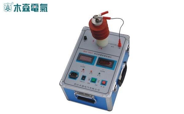 河南氧化锌避雷器测试仪设备