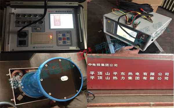 河南省平顶山高压电力试验设备验收现场