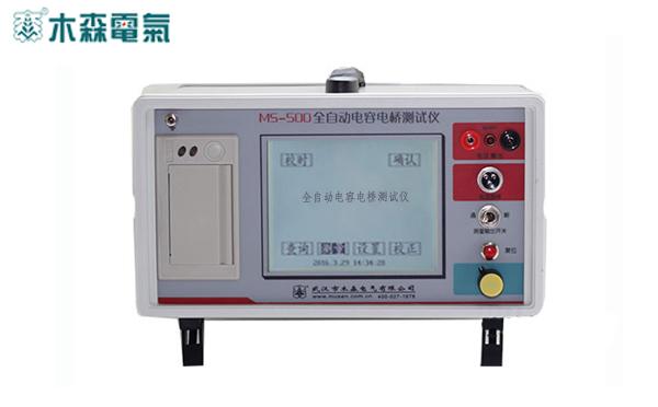 河南全自动电容电桥测试仪