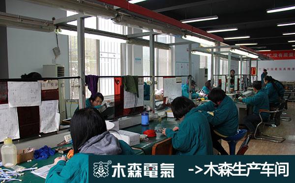 河南全自动电容电桥测试仪生产车间-木森电气