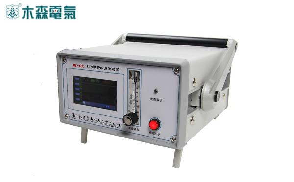 河北SF6微量水分测量仪