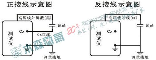 电路 电路图 电子 原理图 535_208