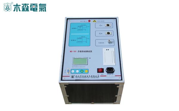 山东MS-101抗干扰介损自动测试仪